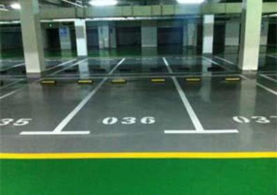 环氧薄涂地坪停车场